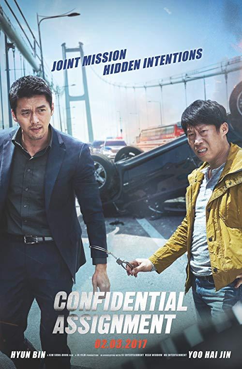دانلود فیلم Confidential Assignment 2017 با دوبله فارسی