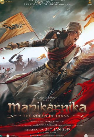 دانلود فیلم Manikarnika The Queen of Jhansi 2018