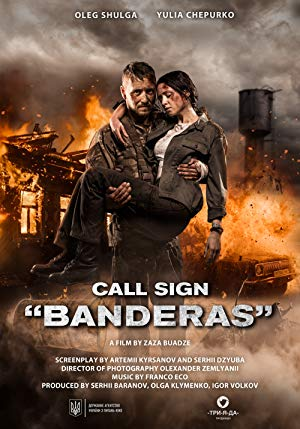 دانلود فیلم Call Sign Banderas 2018