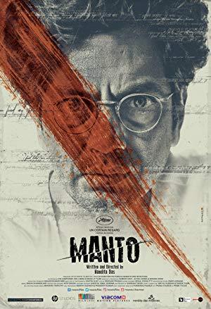دانلود فیلم Manto 2018