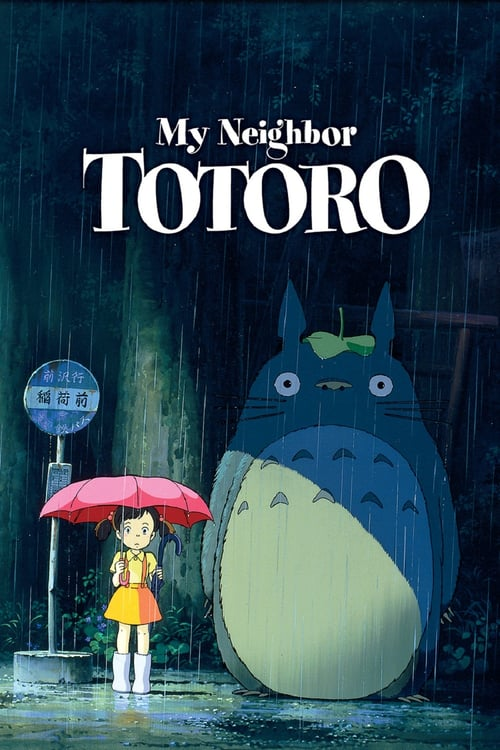 دانلود انیمیشن Tonari no Totoro 1988 با دوبله فارسی