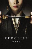 دانلود فیلمRed Cliff Part II 2009 با دوبله فارسی