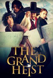 دانلود فیلمThe Grand Heist 2012 با دوبله فارسی