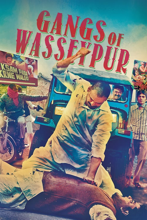 دانلود فیلم Gangs of Wasseypur 2012