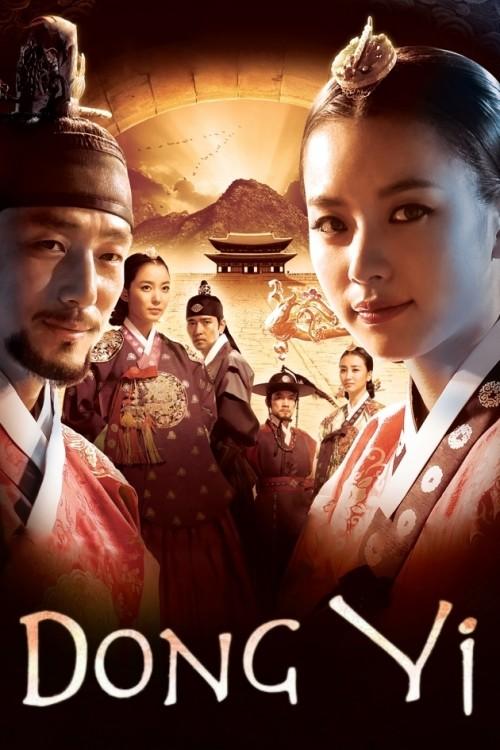 دانلود سریال Dong Yi با دوبله فارسی