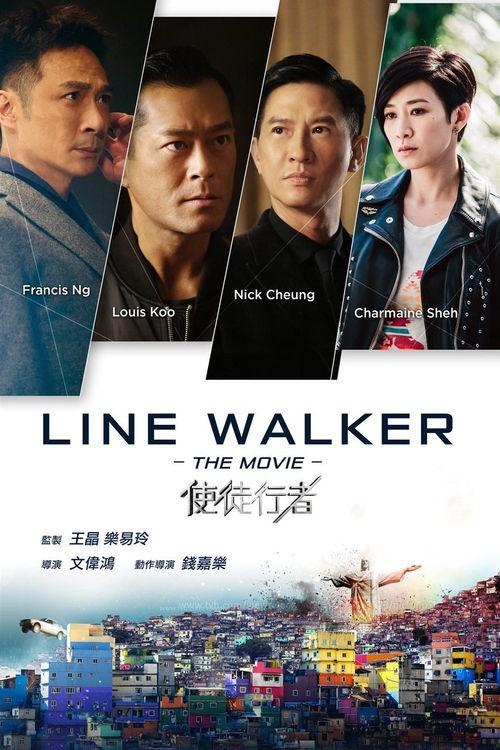 دانلود فیلم Line Walker 2016
