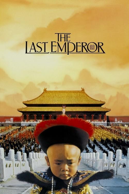 دانلود فیلم The Last Emperor 1987 با دوبله فارسی