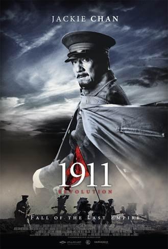 دانلود فیلم Revolution 1911 2011 با دوبله فارسی