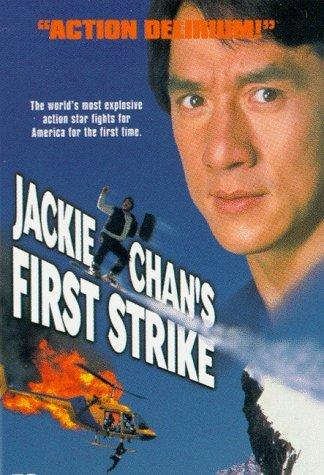 دانلود فیلمPolice Story 4: First Strike 1996 با دوبله فارسی