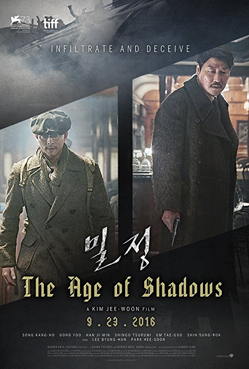 دانلود فیلم The Age of Shadows 2016 با دوبله فارسی
