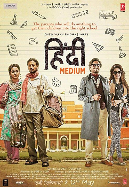 دانلود فیلم Hindi Medium 2017 با دوبله فارسی