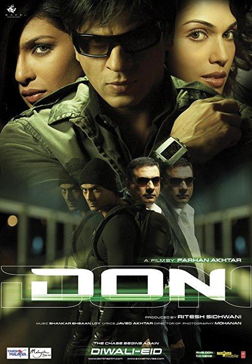 دانلود فیلمDon 2006 با دوبله فارسی