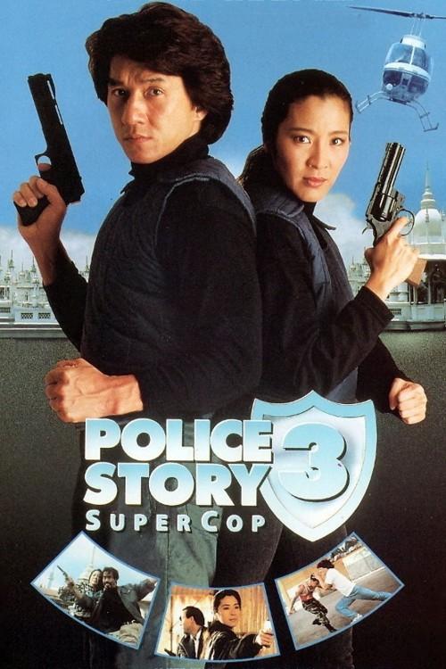 دانلود فیلم Supercop 1992 با دوبله فارسی