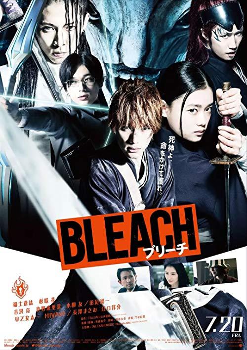 دانلود فیلم Bleach 2018 با دوبله فارسی