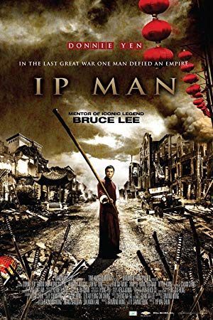 دانلود فیلمIp Man 2008 با دوبله فارسی