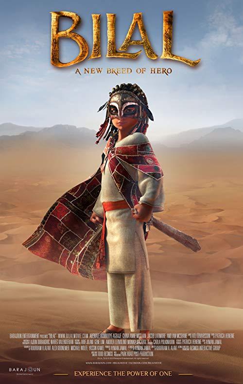 دانلود انیمیشن Bilal: A New Breed of Hero 2015 با دوبله فارسی