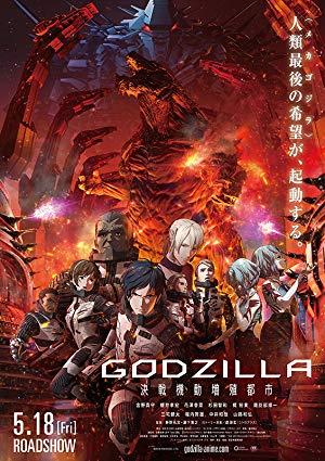 دانلود انیمیشن Godzilla: City on the Edge of Battle 2018 با دوبله فارسی