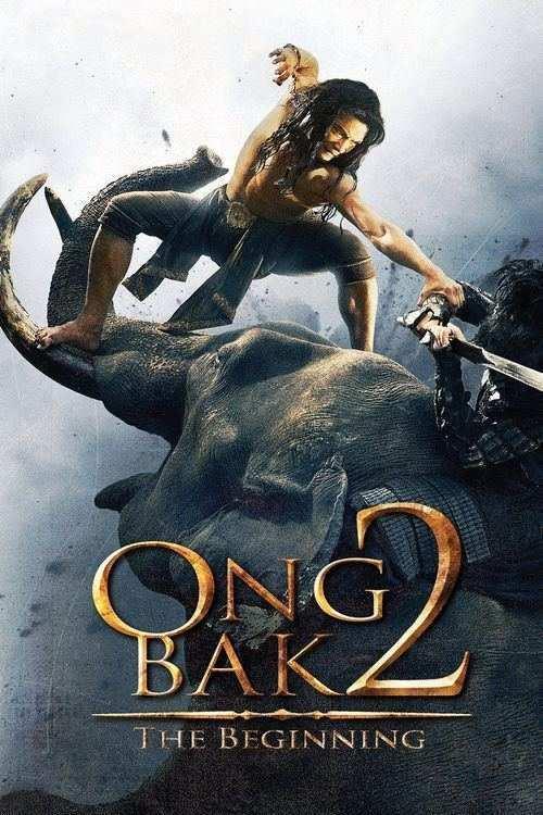دانلود فیلمOng-Bak 2 2008 با دوبله فارسی