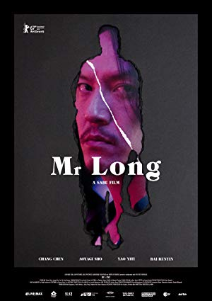 دانلود فیلم Mr. Long 2017