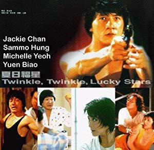 دانلود فیلم My Lucky Stars 2: Twinkle Twinkle Lucky Stars 1985