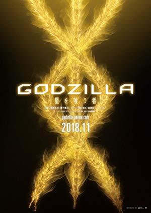 دانلود فیلم Gojira: hoshi wo kû mono 2018
