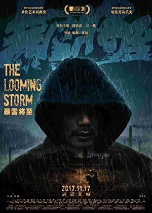 دانلود فیلم The Looming Storm 2017