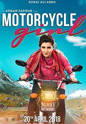 دانلود فیلم Motorcycle Girl 2018