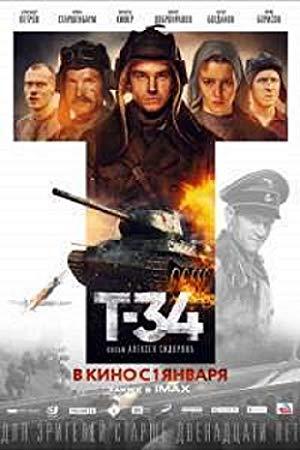 دانلود فیلم T-34 2018