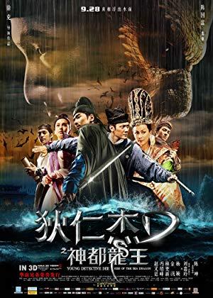 دانلود فیلم Young Detective Dee: Rise of the Sea Dragon 2013 با دوبله فارسی
