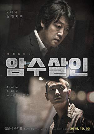 دانلود فیلم Dark Figure of Crime 2018