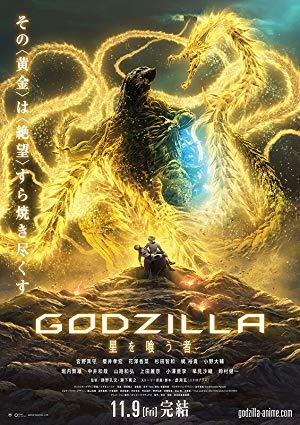 دانلود انیمیشن Godzilla The Planet Eater 2018 با دوبله فارسی
