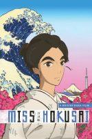 دانلود انیمیشن Miss Hokusai 2015 با دوبله فارسی