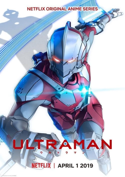 دانلود سریال Ultraman با دوبله فارسی