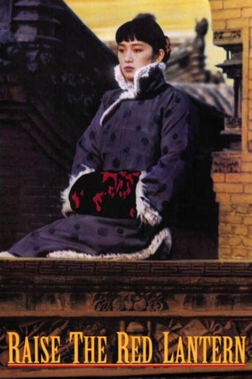 دانلود فیلم Raise the Red Lantern 1991