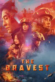 دانلود فیلم The Bravest 2019