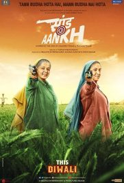 دانلود فیلم Saand Ki Aankh 2019