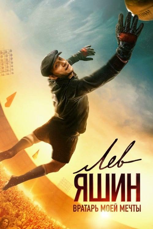 دانلود فیلم Lev Yashin The Dream Goalkeeper 2018