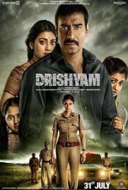 دانلود فیلمDrishyam 2015 با دوبله فارسی