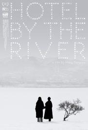 دانلود فیلم Hotel by the River 2018