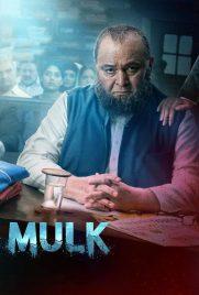 دانلود فیلم Mulk 2018 با دوبله فارسی