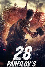 دانلود فیلم Panfilov's 28 Men 2016 با دوبله فارسی