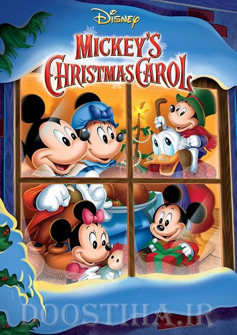دانلود انیمیشن Mickey's Christmas Carol 1983 با دوبله فارسی