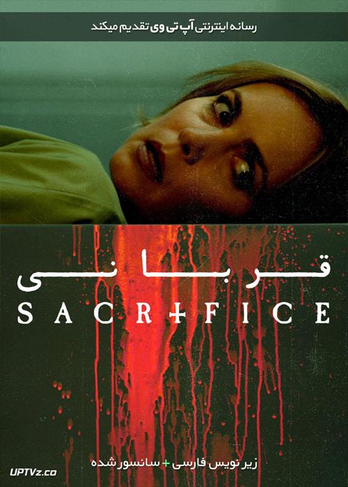 دانلود فیلم Sacrifice 2016