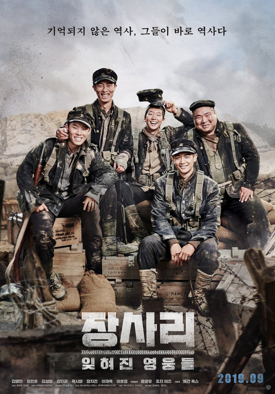 دانلود فیلم Battle of Jangsari 2019