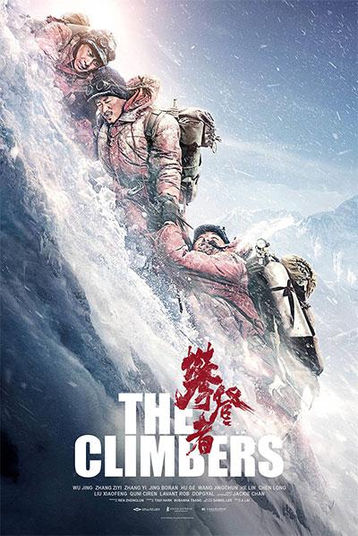 دانلود فیلم The Climbers 2019