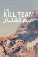 دانلود فیلم The Kill Team 2019
