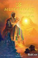 دانلود انیمیشن Muhammad: The Last Prophet 2002 با دوبله فارسی