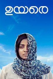 دانلود فیلم Uyare 2019
