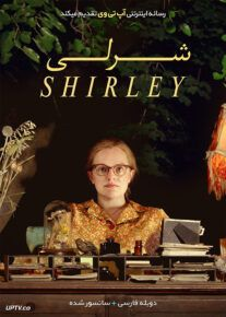 دانلود فیلم Shirley 2020
