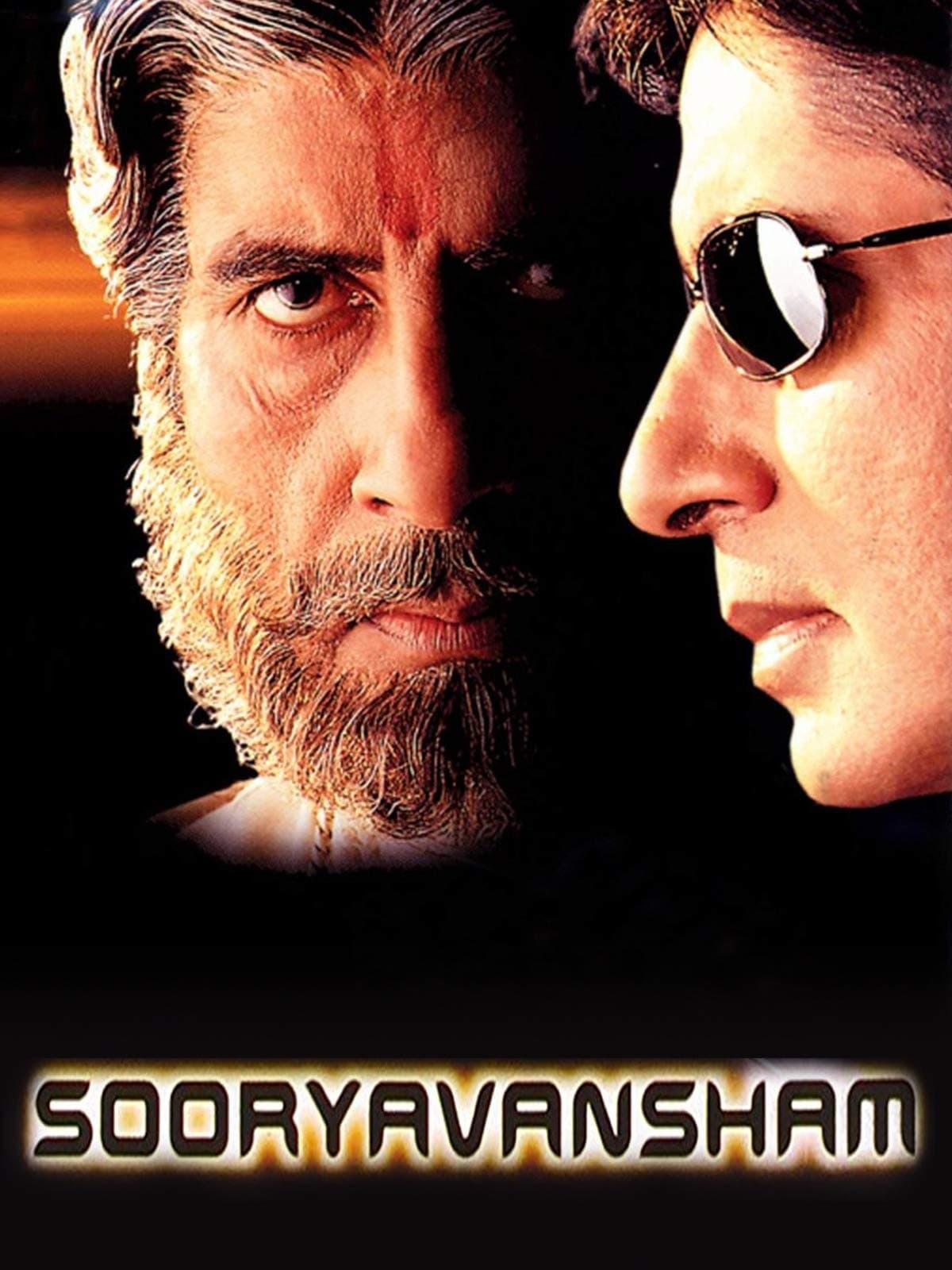 دانلود فیلم Sooryavansham 1999 با دوبله فارسی